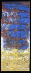 Monochrom in Blau und Gold 1995 - Mischtechnik und Anlegegold auf Leinwand - 210 x 90 cm
