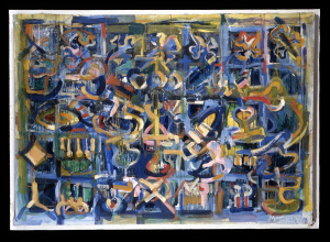 Databild - 1989 - Mischtechnik auf Leinwand - 110 cm x 140 cm